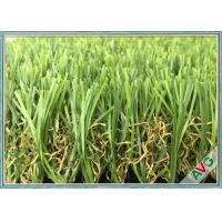 China Safety Landscaping Artificial Grass Home Leisure Kids Garden Artificial Turf wholesale