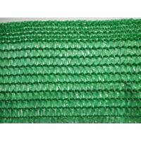 China Green Black And Dark Green Agricultural  Net / Sunshade Net wholesale