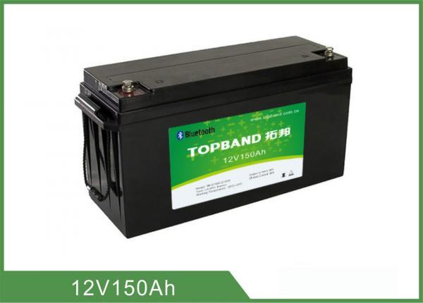 Quality Altas baterías de litio recargables de la capacidad 12 V 150Ah con la conexión de Bluetooth for sale