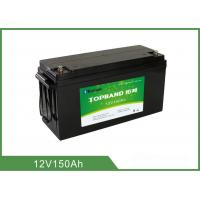 China Batterie au lithium intelligente 12V 150Ah avec Bluetooth, série de connexion disponible wholesale