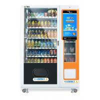China Food and lunch box vending machine wholesale