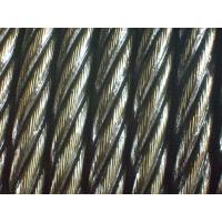 China elevator steel wire rope 8X19S+FC 8x19+sisial core wholesale