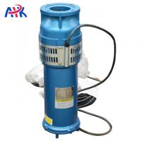 China 10-500m3/h Outdoor Submersible Fountain Pump 2.2KW -13KW High Efficiency wholesale