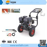 China 3WZ-2500GF industrial gasoline engine pressure washer, gasoline power washer, well selling wholesale