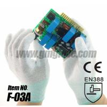 China Lightweight Palm Dipped PU Gloves wholesale