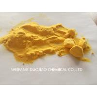 China Cas 101707 17 9 Pac Aluminum , Aluminum Chloride Powder Polymer With Adsorbability wholesale