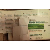 white lyophilized powder 100iu / box kigtropin growth hormone for fewer skin wrinkles