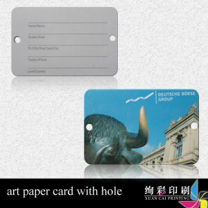 China PVC RFID IC Smart Card wholesale