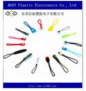 China zipper puller, zipper slider, zipper pull, nylon zipper wholesale