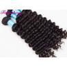 China Thick End 10a Grade Virgin Brazilian Hair Weft No Tangling & No Shedding wholesale