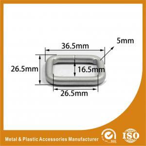 China Аксессуары сумки кольца Кринг внутренние 26.5С16.5С5ММ серебряные регулируемые квадратные wholesale