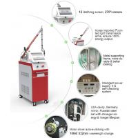 China Powerful 1064nm/532nm laser tattoo removal Q Switch Nd Yag Laser Tattoo Removal / Pigment Removal Device wholesale