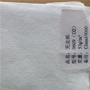 China 0609 cleanroom wiper 9''x9'' on sale