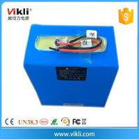 China 12V power safe battery rechargeable lithium-ion battery for sale wholesale