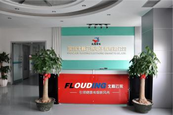 Shenzhen Flouding Electronic Cigarette Co.,Ltd.