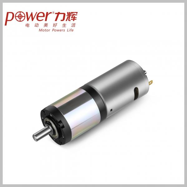 Electric gear motor images for Gears for electric motors