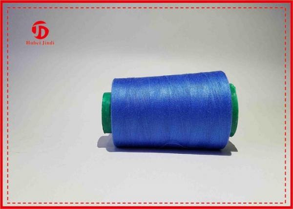Quality Heavy Duty Industrial Sewing Thread For Knitting And Weaving Multicolors for sale