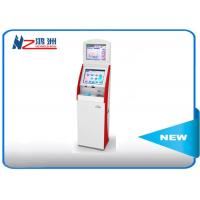 China Dual Screen Lobby Standing  Touch Screen Information Kiosk Self Service Kiosk For Cinema wholesale