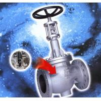 Buy cheap Bellows Sealed Globe Valve from wholesalers