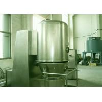 China Mirror Polished Fluid Bed Equipment , Spice Continuous Fluidized Bed Dryer wholesale