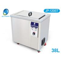 Large Volume industrial ultrasonic cleaning equipment ultrasonic cleaner