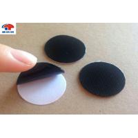 China Eco Strong Stickly Black self adhesive dots Hook And Loop Processed Products wholesale