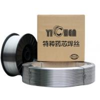 China Low temperature steel and weather-resistant steel series flux cored welding wire wholesale