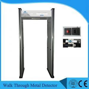 Buy cheap Caminhada da segurança UB500 através da porta, passagem da bagagem do aeroporto através do detector de metais from wholesalers