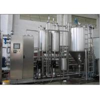 China 3000B / H Pasteurized Milk Production Line Automatic High Speed wholesale