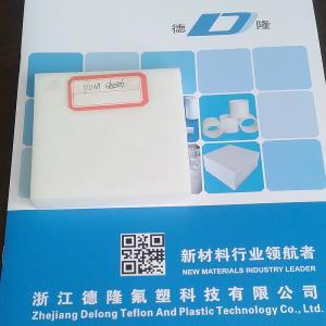China plastic sheet pom ptfe hdpe pp sheet wholesale