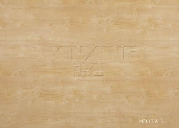 Quality Sandal Furniture Paper   Sandal Model:ND1759-3 for sale