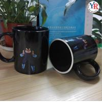 China Promotion Dragon Ball Ceramic Coffee Mugs , Color Changing Mugs Custom wholesale