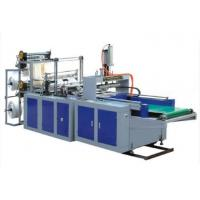 China LC-SHXJ-C70 FULL AUTOMATIC BOTTOM SEALING BAG MAKING MACHINE(4LINES) wholesale