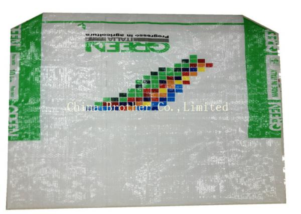 Quality 20KG Animal Feed Laminated Pp Woven Bag Gravure Printing With Block Bottom for sale