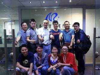 Xiamen Nanye Trade Co.,Ltd