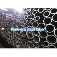 China Chrome Plated Seamless Steel Tube , Steel Hydraulic Tubing 0.5mm - 18mm WT wholesale