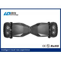China Energy Saving Smart Electric Self Balancing Scooter Hoverboard With 8.5 Inch Tyre wholesale