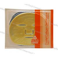 China Whiten And Tighten 24K Gold Face Mask For Anti Wrinkle With Deep Sea Fish Collagen wholesale