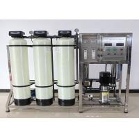 China 500LPH Automatic Reverse Osmosis Drinking Water Treatment System wholesale