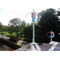 Buy cheap 500W 48v Maglev Wind Turbine Generator , Customrized Color Smart Hybrid Power from wholesalers