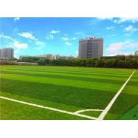 China Professional Playground Synthetic Grass , Playground Synthetic Turf FIFA Standard wholesale