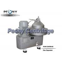 China Automatic Continuous Air Compressor Centrifugal Oil Separator , Container Type wholesale