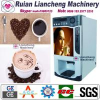 China instant coffee and tea vending machine Bimetallic raw material 3/1 microcomputer Automatic Drip coin operated instant wholesale