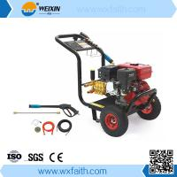China High pressure washer 248bar (3600 psi) with honda type gasoline engine wholesale