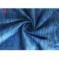 China Jerseys Melange Weft Knitted Fabric 100% Polyester Non - Stretch Plain Dyed wholesale