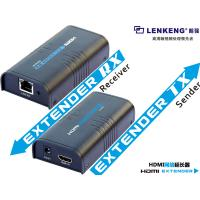 China HDMI EXTENDER+HDMI SPLITTER the perfect solution wholesale