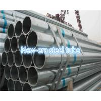 China Galvanized Seamless Line Pipe Carbon Steel Seamless Welded Pipe ISO Certification wholesale