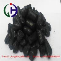 China Black Solid Medium Temperature Coal Tar Pitch For Graphite Electrode Industrial Grade wholesale