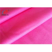 China 100 Warp Polyester Tricot Knit Fabric Stretch Fleece Fabric For School Uniform on sale