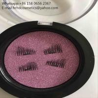 China Top quality fashion natural hand made magnetic eyelashes factory from China wholesale